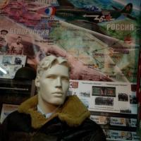 Mannequin de pilote du Neu-Neu