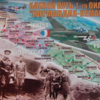 Déplacement du régiment de chasse Normandie Niémen