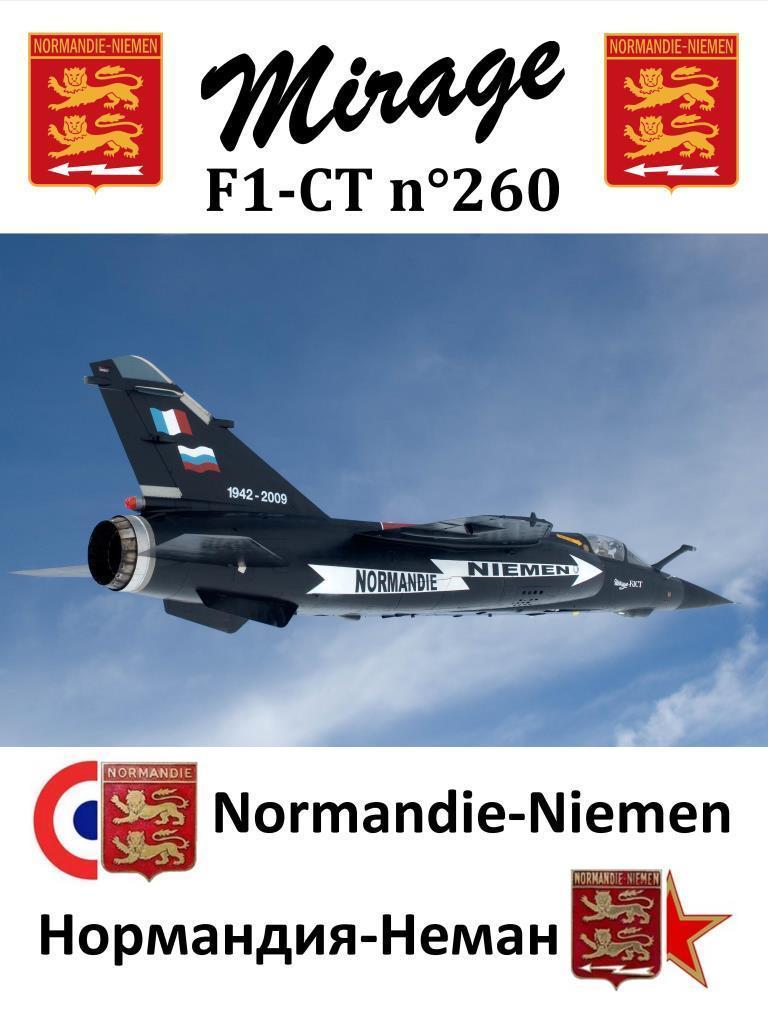 Mf1 ct 260 copie low